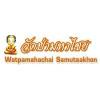 Wapamachai Samutsakhon