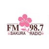 Sakura  Radio 98.7