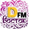 DFM Восток radio online