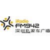 Shenzhen I Radio 94.2
