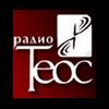 Радио Теос 1134 radio online