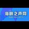 Vo Strait Minnan 783 radio online