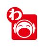 Radio FMYY 77.8