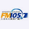 Dalian Sports & Leisure Radio 105.7 radio online
