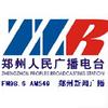 Zhengzhou News Radio 98.6