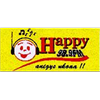 Happy 98.9 FM online television