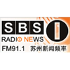 Suzhou News Radio 91.1