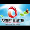 Wuxi City Life Radio 98.7 radio online