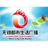 Wuxi City Life Radio 98.7