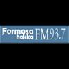 Formosa Hakka 93.7 radio online