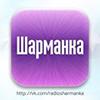 Радіо Шарманка 104.0 online television