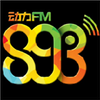 Fuzhou Music Radio 89.3