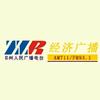 Zhengzhou Economics Radio 711