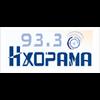 Hxopama FM 93.3