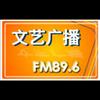 Xuzhou Opera Radio 89.6