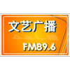 Xuzhou Opera Radio 89.6 radio online