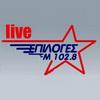 Epiloges FM 102.8