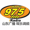 Shandong Entertainment Radio 97.5
