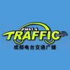 Chengdu Traffic Radio 91.4 radio online