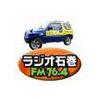FM 76.4 ラジオ石巻 radio online
