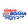 Радио Новая Волна 102.0