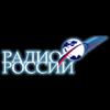 Радио России 1566