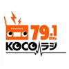 KOCOラジ 79.1 online television