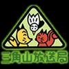 76.2三角山放送局