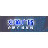 Hefei Traffic Radio 102.6