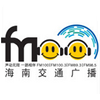 Hainan Traffic Radio 100