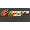Changsha 1061 iRadio Radio 106.1