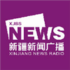 Xinjiang News Radio 96.1 radio online