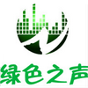 Jiangxi Green Radio 98.5