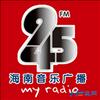 Hainan Auto Music Radio 94.5