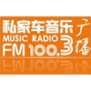 Wenzhou Music Radio 100.3