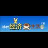 Xuzhou Economy Life Radio 91.6