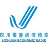 Sichuan Economics Radio 89.4