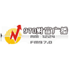 Guangxi Fortune Radio 97.0 online television