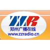 Zhengzhou Culture & Entertainment Radio 1008