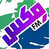 FM مكس