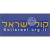 Kol Ha Musica 98.5 radio online