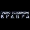 Радио Кракра 107.9 online television