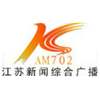 Jiangsu News Radio 702