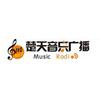 Chutian Music Radio 105.8 radio online