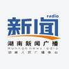 Hunan News Radio 102.8 radio online