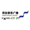 Hebei Music Radio 102.4