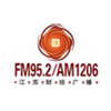 Jiangsu Finance Radio 95.2 radio online