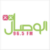 Al Wisal 96.5 online television