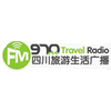 Sichuan Radio - Travel & Life 97.0 radio online