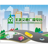 Guangzhou Traffic Radio 105.2
